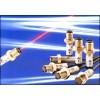 供应OPTEX传感器V2R-800DN
