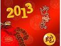 摊铺机网与您共度春节:春节快乐