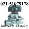 手动焊接隔膜阀,手动隔膜阀,焊接隔膜阀