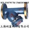 液化气Y型过滤器HGS07,天然气Y型过滤器