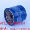 供应FS1212柴油滤芯