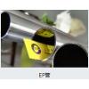 上海不锈钢EP管,不锈钢EP钢管,EP管