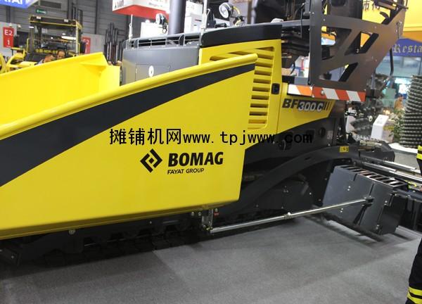 宝马格BF300C