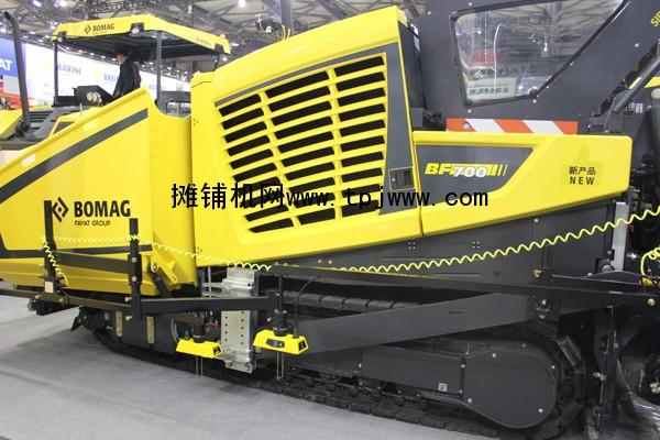 宝马格BF700