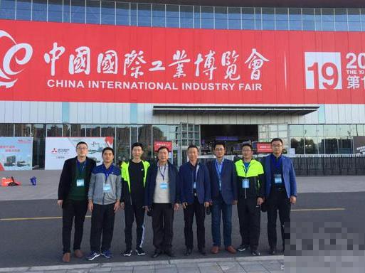 方圆集团派员参与第十九届中国国际工业博览会