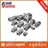 丹佛斯 齿轮泵SNP1-2.2DCO 01F danfoss